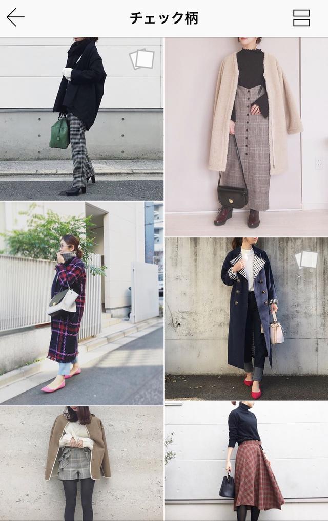 画像3: Instagram 上のおすすめファッションをキュレーションする「Style Clip」