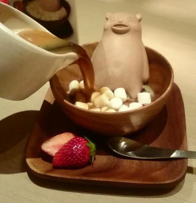 画像1: 【期間限定】くまモンが入浴!?『温泉くまモンのコーヒーバスタイム』