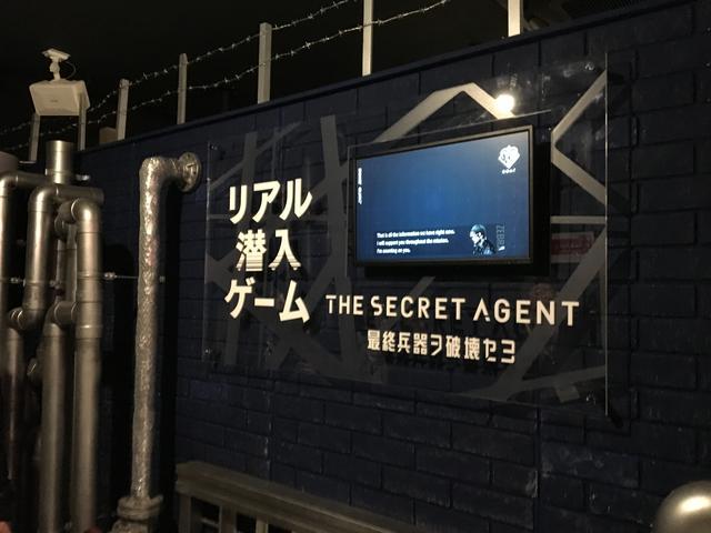 画像1: 世界一謎があるテーマパーク「東京ミステリーサーカス」