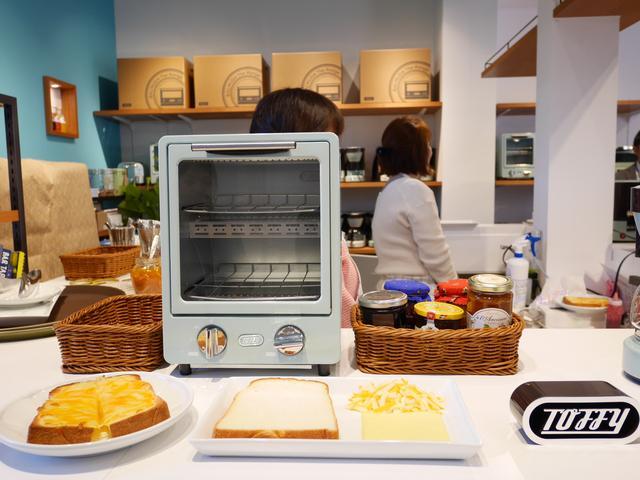 画像: チーズトーストセット(400円)