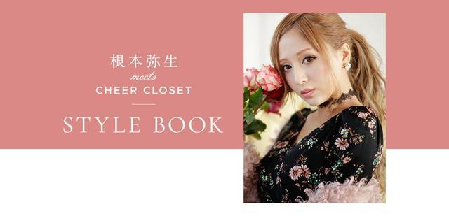 画像: 姉agehaの専属モデルとして活躍している根本弥生さん、『C CHANNEL』にセレクトショップをオープン!