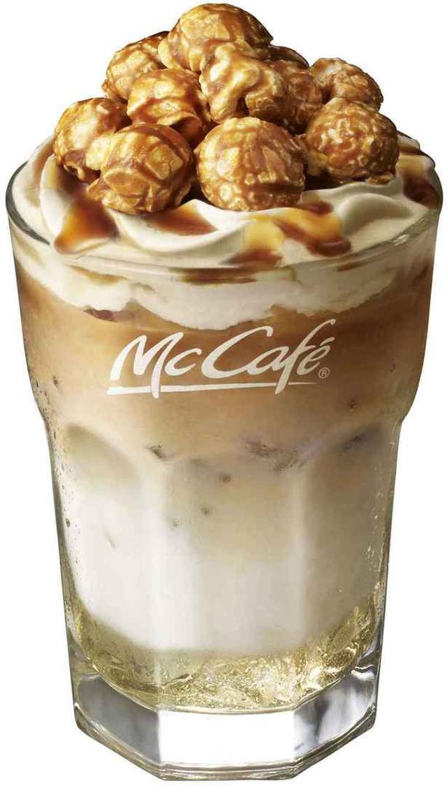 """画像2: """"McCafé by Barista""""にキャラメルポップコーン尽くしの見た目も楽しいドリンクが初登場!"""