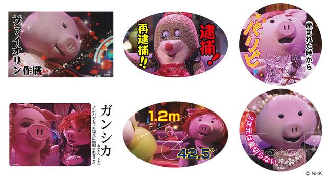 画像4: NHK Eテレ「ねほりんぱほりん」からぎゅっと抱きしめたいもっちもちなぬいぐるみが発売へ!