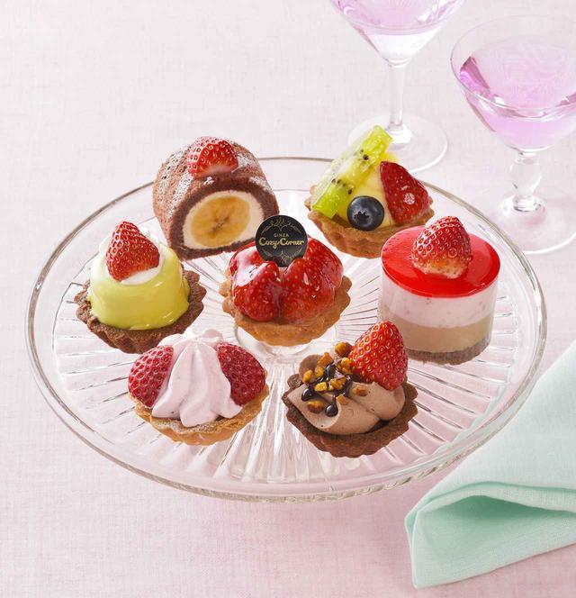 画像: 「プチセレクション~Many Strawberry~(7個入)」 [NEW]