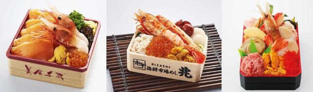 画像1: やっぱり海の幸!彩り豊かな贅沢弁当