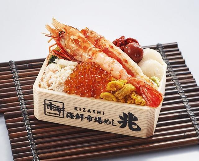 画像2: やっぱり海の幸!彩り豊かな贅沢弁当