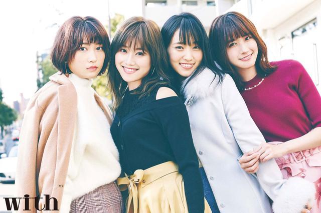 画像: メンバーは菅井友香さん、守屋茜さん、土生瑞穂さん、志田愛佳さんの4名。