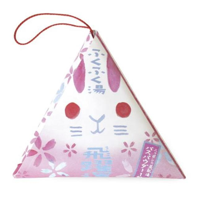 画像: ・「春を寿ぐさくらの湯 ピンク」(チャーリー)・・・¥378