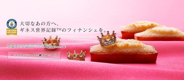 画像: アンリ・シャルパンティエ公式通販|洋菓子シュゼットの通販サイト