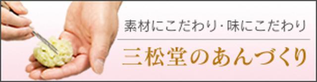 画像: 和菓子お取り寄せと四季折々の和菓子レシピ