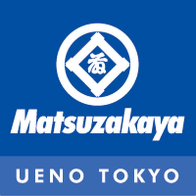 画像: 松坂屋上野店
