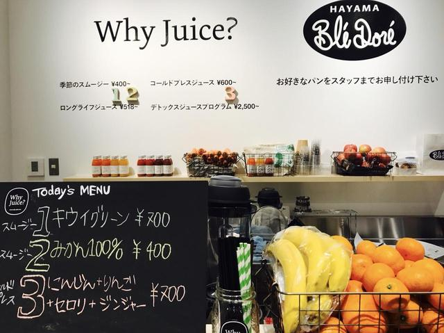 画像2: 代官山ジューススタンド「Why Juice?」葉山・森戸海岸に誕生!