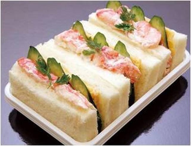 画像: 〈札幌かに家〉味くらべサンド 980円