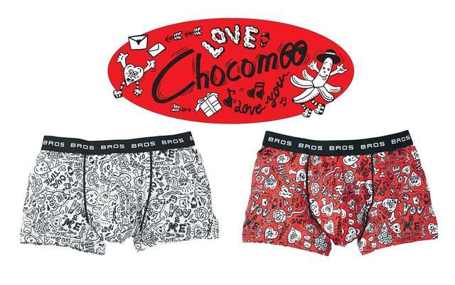 """画像1: """"LOVE""""がテーマのバレンタイン向けメンズパンツ。人気イラストレーター「Chocomoo」との初コラボデザインで新登場!"""