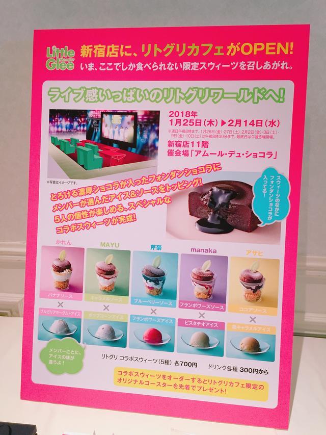 """画像3: 年に一度の""""ショコラの祭典""""『アムール・デュ・ショコラ』開催!"""
