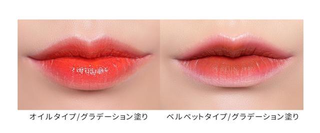 画像: コンシーラーで唇の色をカバーしてから唇の内側にティントを塗り指やブラシでぼかします。