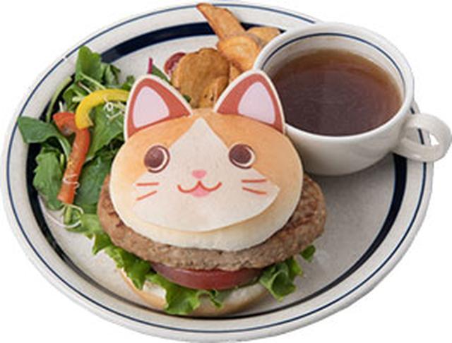 画像: にゃんとも楽しい♪にゃらんバーガー 1,280円 にゃらん型の特製ハンバーガーに、サラダ・ポテト・スープが付いたボリューム満点の一皿。 ※渋谷・那覇ともに取り扱い無し