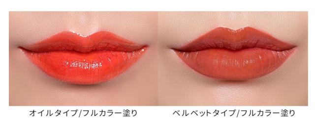 画像: 唇全体になじませるよう塗り広げ、チップの先端で縁取りをします。