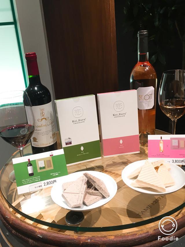画像6: ワインショップ・エノテカとの究極のコラボレーション!