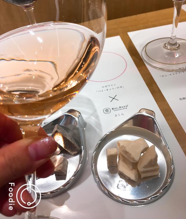 画像5: ワインショップ・エノテカとの究極のコラボレーション!