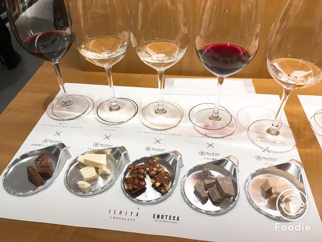 画像3: ワインショップ・エノテカとの究極のコラボレーション!