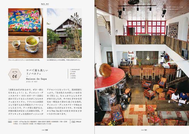 画像: ナパで最も美しいリノベカフェ