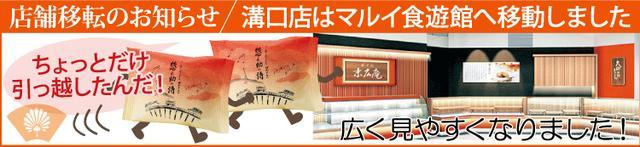 画像: 菓子匠 末広庵|大吟菓一斤染などの和菓子のお取り寄せ銘菓通販サイト。