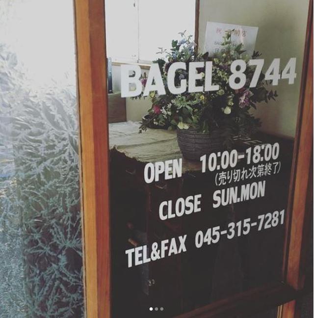 画像4: オープンから2時間で売り切れる人気ベーグル店が横浜に!