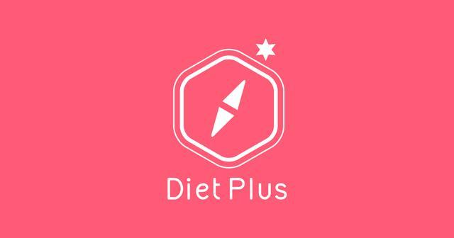 画像: ダイエットプラス | 正しく食べて健康的にやせる