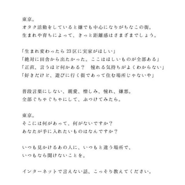 画像2: オタク女子必見!話題の同人誌『悪友』新刊取扱い開始!