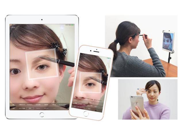 画像1: 新発想!なりたい顔を重ねてなぞるミラーアプリ「トレミラ(Tracing Mirror)」