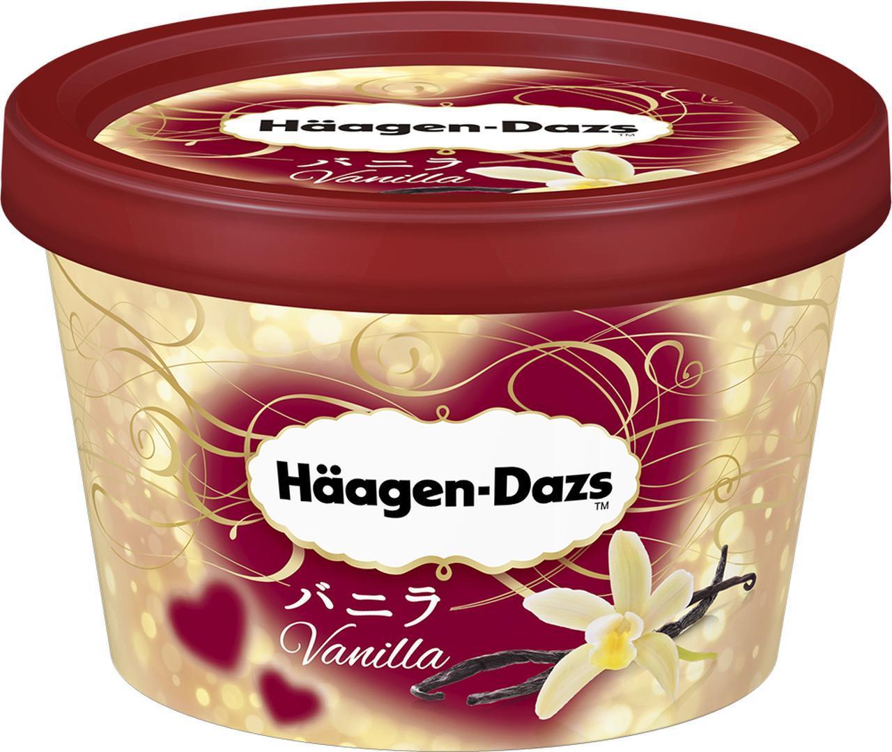 画像: ハーゲンダッツ ミニカップ バニラ ハートパッケージ(期間限定) 【商品概要】1961年のハーゲンダッツ誕生以来変わることのないロングセラーフレーバーである『バニラ』を、幸せの象徴であるハートをまとった限定パッケージにすることで、大切な人と過ごす幸せなひとときや、特別な気分が高まる季節を彩ります。 【種 類 別】アイスクリーム 【成   分】無脂乳固形分:10.0% 乳脂肪分:15.0% 卵脂肪分:0.8% 【原材料名】クリーム、脱脂濃縮乳、砂糖、卵黄/バニラ香料、(一部に乳成分・卵を含む) 【内 容 量】110ml 【価   格】272円(希望小売価格:消費税抜き)※消費税込みの価格は294円 【発 売 日】2018年1月中旬より順次 【販 売 先】全国のスーパーマーケット、コンビニエンスストア、デパート他