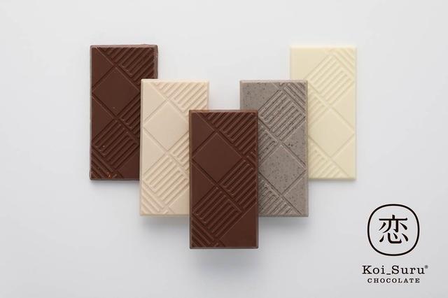 """画像1: 「白い恋人」のチョコレートをベースとした新作""""板チョコ""""「恋するチョコレート」"""