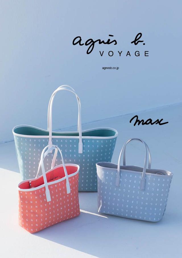 画像1: アニエスベー ボヤージュより「Monogram print bag」が発売