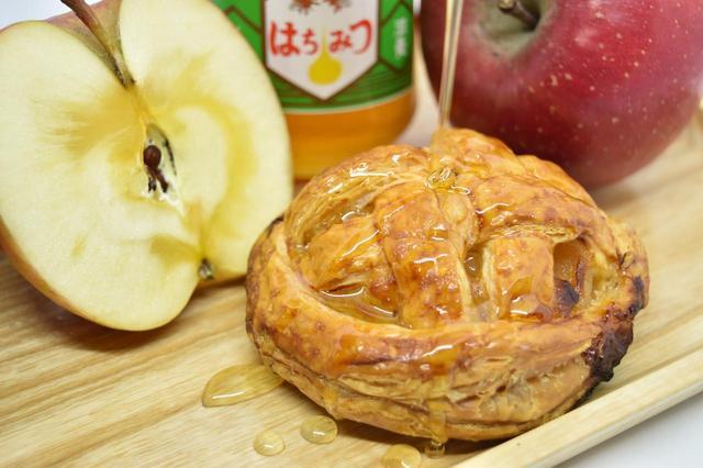 画像: アンプチベルジェでしか食べることのできない『蜜リンゴとハチミツのアップルパイ』