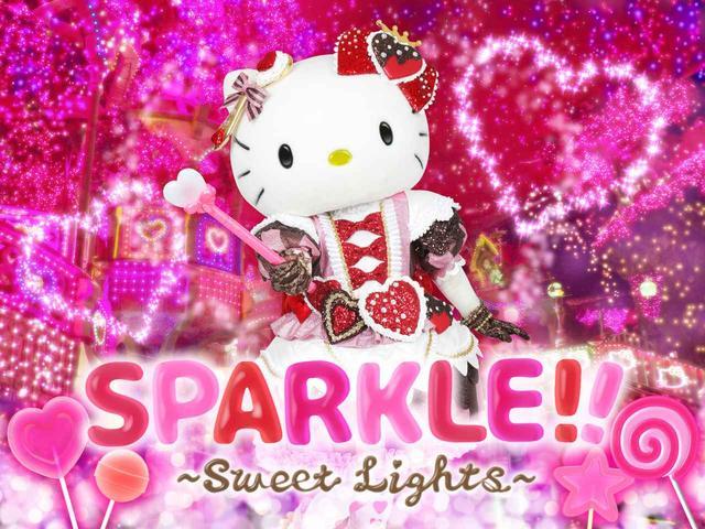 画像: ハローキティが甘い歌声を披露するイルミネーションショー「SPARKLE!! ~Sweet Lights~ 」
