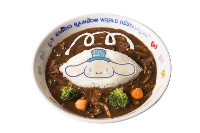 画像: シナモロールのビーフストロガノフ1,200円