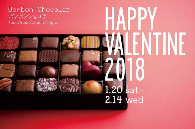 画像: Decadence du Chocolat |