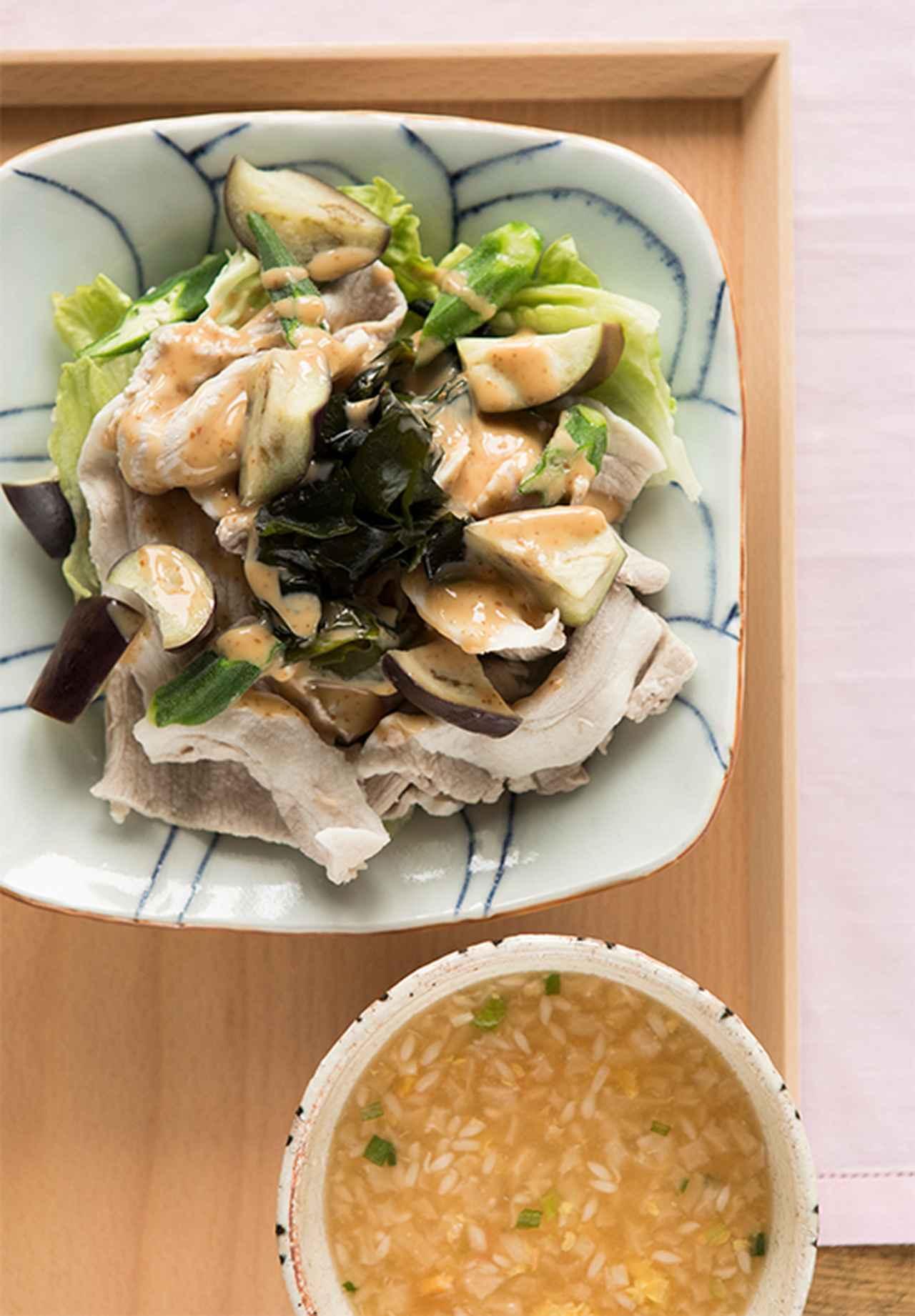 画像: 冷しゃぶサラダ+雑炊(キムチ)