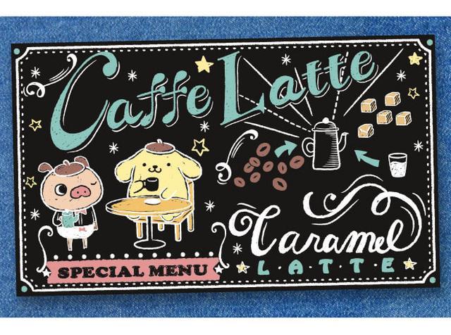画像2: 「パンパカパンツ×ポムポムプリンカフェ」が九州初上陸です!