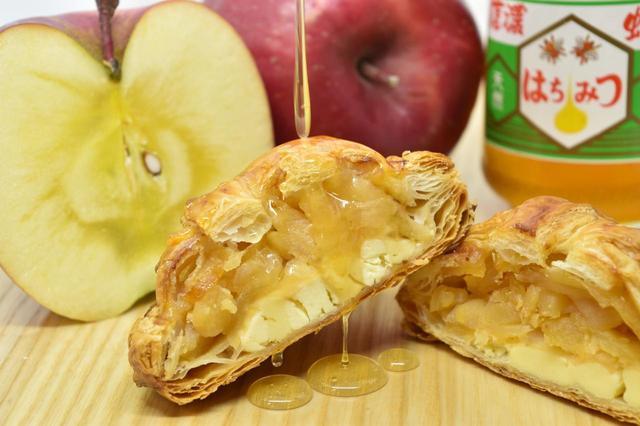 画像: 【絶品】シーズン15万個売れる美味しい林檎「蜜りんご」を使用した『蜜リンゴとハチミツのアップルパイ』