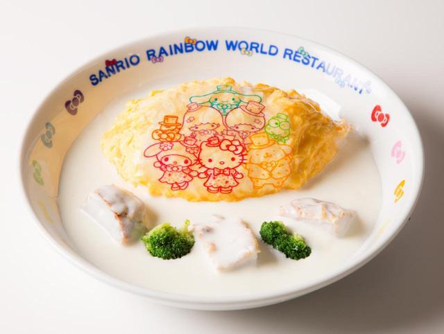 画像: レインボーオールスターのオムライス チキンのクリームソース 1,400円