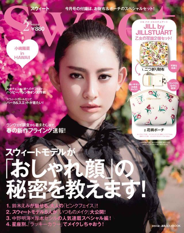 画像: ■雑誌『sweet』 いくつになっても可愛いモノが大好きな20代後半から30代前半の「大人の女の子」のための、日本で一番売れているファッション雑誌。紙面では、様々なモデルや女優が多数出演しています。 www.instagram.com