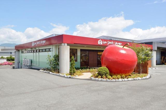 画像2: シーズン15万個売れる美味しさ、長野県産「蜜りんご」とは