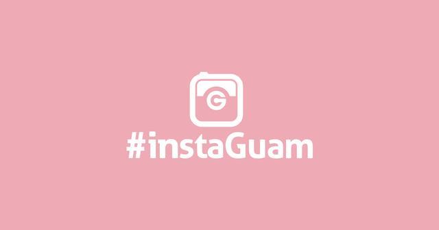 画像: グアム政府観光局 インスタグアム 2018 プレゼントキャンペーン