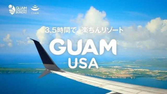 画像7: 【動画あり】公式インスタグアマーのAKB48グループメンバーが グアムのインスタ映えスポットを巡る!