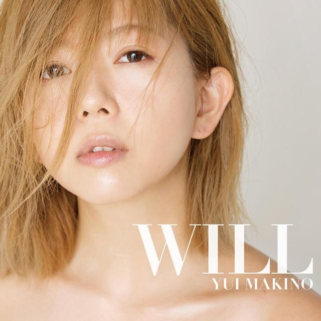 画像3: 牧野由依 復帰作となるMini Album「WILL」3月21日発売決定