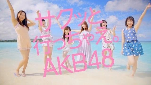 画像2: 【動画あり】公式インスタグアマーのAKB48グループメンバーが グアムのインスタ映えスポットを巡る!