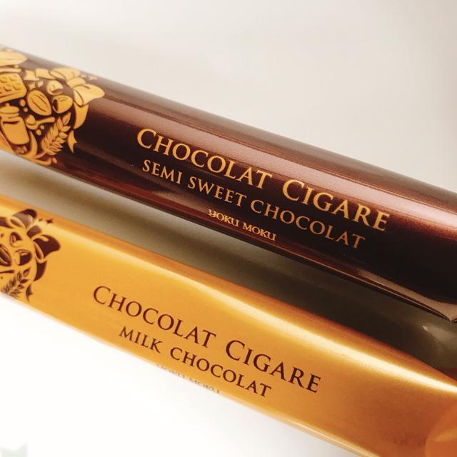 画像: 2種類の味わい『ショコラ シガール』