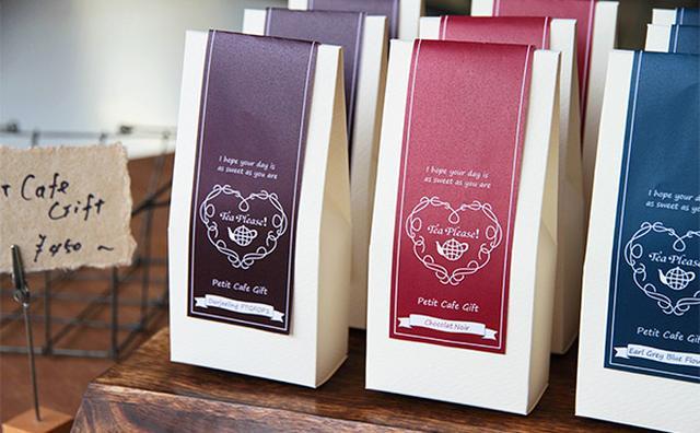 画像2: 飲むチョコレート「ショコラノワール」にプチギフトが登場